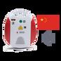 AED Trainer Language File - Mandarin