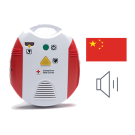 AED Trainer Language File - Mandarin